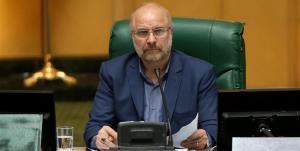 نظر قالیباف در مورد مصوبه مجلس برای شورای حل اختلاف