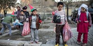 دستگیری افرادی که از کودکان کار سوءاستفاده میکردند