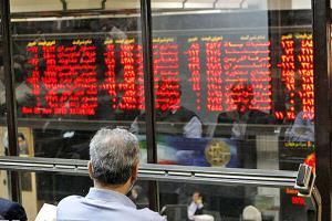 زیاندهترین بازار دی ماه مشخص شد