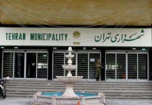 جزییات تازه از ماجرای بازداشت شهرداران مناطق تهران