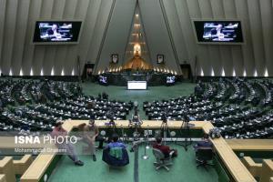 مخالفت مجلس با حذف آزمون استخدامی آموزش دهندگان نهضت سوادآموزی