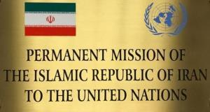 ایران بازداشت کاوه افراسیابی را در آمریکا محکوم کرد
