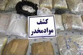 کشف مقادیری مواد مخدر در مهران