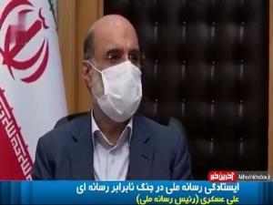 گلایه رئیس صدا و سیما از عدم راهاندازی شبکه ملی اطلاعات