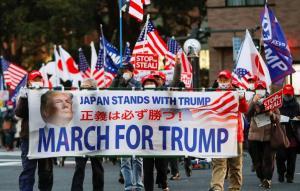 تجمع حامیان ترامپ در توکیو پیش از مراسم تحلیف بایدن
