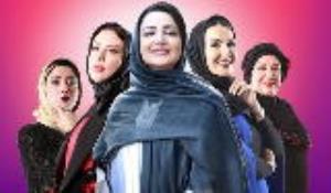 کل کل بازیگران زن در سریال هیولا