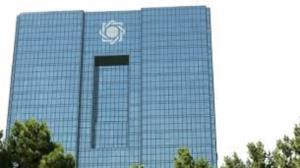 تزریق ۵۷.۲ هزار میلیارد ریال نقدینگی به بانکها