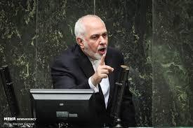 روزگار دوزخی آقای ظریف