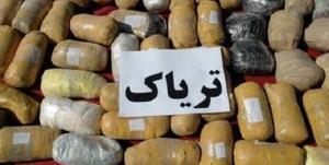 کشف محموله تریاک در شاهرود؛ ۳ سوداگر مرگ دستگیر شدند