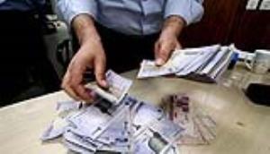 کمیسیون تلفیق میزان افزایش حقوق کارمندان در سال آینده را اعلام کرد