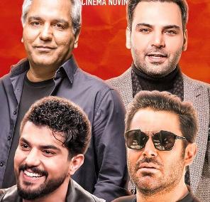 4 چهره های معروف ایرانی که بیشترین فن پیج را دارند