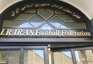 اسامی افراد تائید شده در انتخابات فدراسیون تکذیب شد!