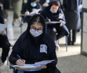 زمان مهلت مجدد ثبتنام کنکور کارشناسی ارشد ۱۴۰۰ اعلام شد