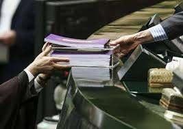 زمان بررسی لایحه بودجه ۱۴۰۰ در صحن علنی مجلس مشخص شد