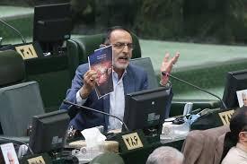 هجمه نابهنگام مجلس به دیپلماسی