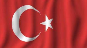 وقوع انفجار شدید در تاسیسات هستهای ترکیه