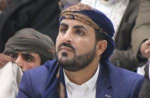 انصارالله: ایران از تحریمهای آمریکا بهره برد