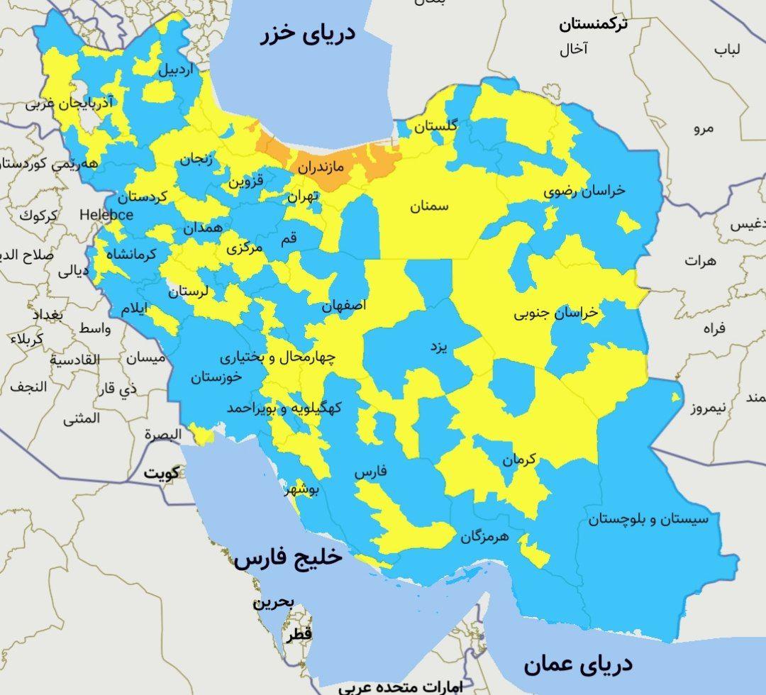 رنگبندی کرونایی از 4 بهمن؛ خروج شهرستانهای مازندران از وضعیت قرمز