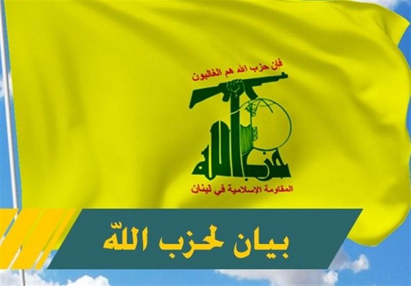 حزب الله لبنان انفجارهای تروریستی در عراق را به شدت محکوم کرد