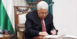اعلام آمادگی محمود عباس برای مذاکرات سازش در اولین پیام به بایدن