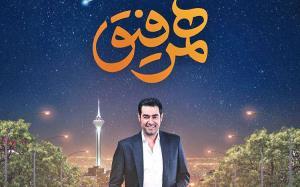 شهاب حسینی: باید ساقی ام را عوض کنم!