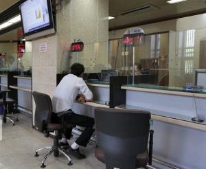 بانک مرکزی: از ۵ بهمن تراکنشهای بدون کدملی در