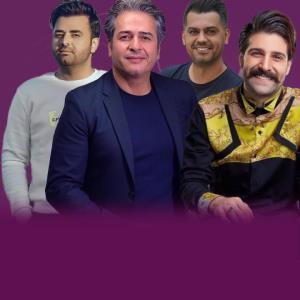 ترانهای که در ایران و افغانستان پر طرفدار شد