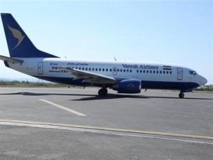 فرود اجباری هواپیمای تهران- کراچی در زاهدان