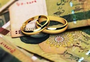 مصوبه کمیسیون تلفیق برای حذف ضامن وام ازدواج