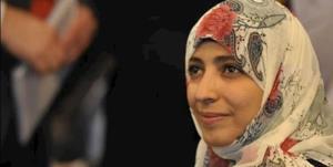 برنده صلح نوبل: بایدن باید به قول خود در خصوص یمن عمل کند