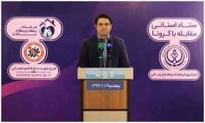 روند صعودی ابتلا به کرونا در فارس
