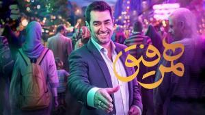 کنایه شهاب حسینی به «کلید» روحانی