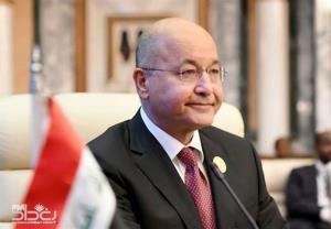 واکنش برهم صالح به انفجارهای تروریستی بغداد