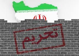 نظر رئیسی درباره تحریم علیه ایران