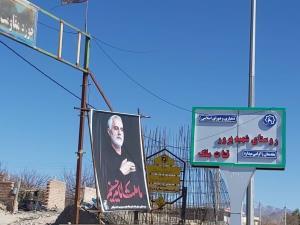 قنات ملک کرمان روستای نمونه گردشگری بینالمللی میشود