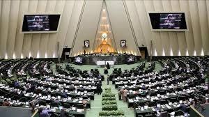 تریبون باز اتهام زنی به بهانه مصونیت پارلمانی