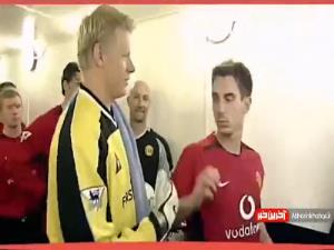 اتفاقات جالب در تونل استادیومهای لیگ برتر انگلیس
