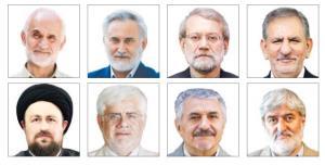 اصلاحات و لشکری از نامزدها