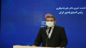 درخواست روسیه از ایران برای تولید مشترک واکسن کرونا