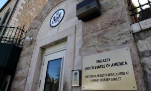 سفارت آمریکا تغییر عنوان توییتر سفیرش در قدس را حذف کرد