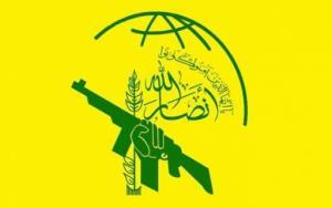 انصارالله یمن انفجارهای تروریستی بغداد را محکوم کرد