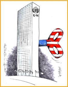طنز/ پیامک دبیرکل سازمان ملل به کشورهای عضو!