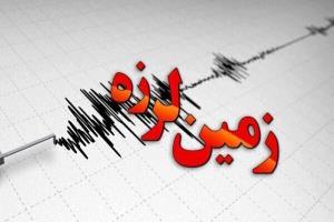 زلزله ۳.۲ ریشتری برازجان را لرزاند