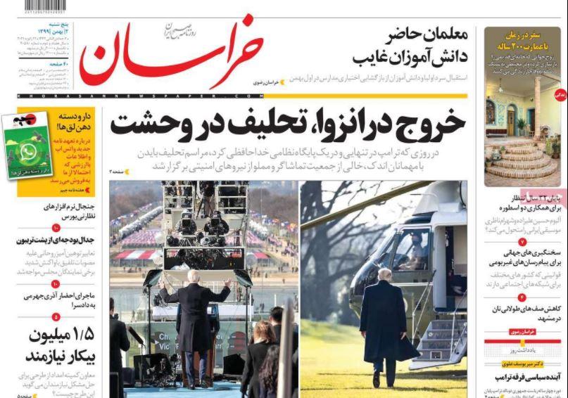 روزنامه خراسان/ خروج در انزوا، تحلیف در وحشت