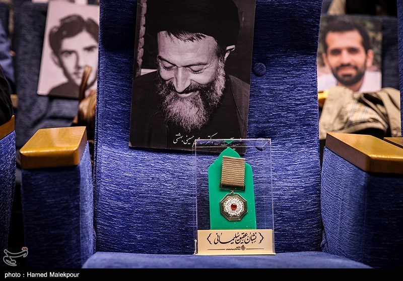 مراسم اعطای نخستین دوره جایزه عقیق سلیمانی