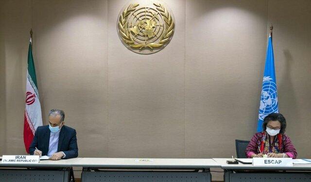 قرارداد جدید بین ایران و سازمان ملل