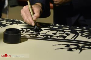 نمایشگاه بینالمللی خوشنویسی راه ابریشم