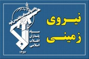 اطلاعیه نیروی زمینی سپاه درخصوص دستگیری یک تروریست