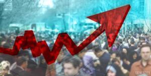 تله شوم تورم اقتصاد ایران