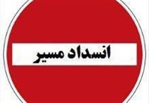 ممنوعیت عبور و مرور در ۱۶ محور تا اطلاع ثانوی